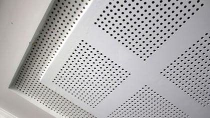Tấm trần thạch cao tiêu âm Soundboard Circle